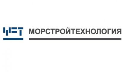 """OOO """"MORSTROITECHNOLOGIA"""" – 2"""