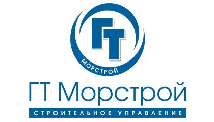 ГТ Морстрой